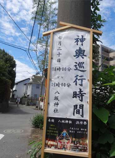 19日ブログ3.jpg
